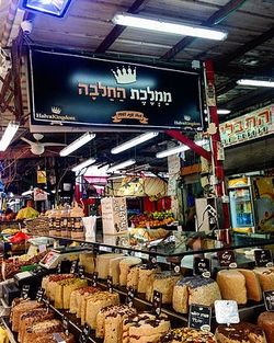 Halva market